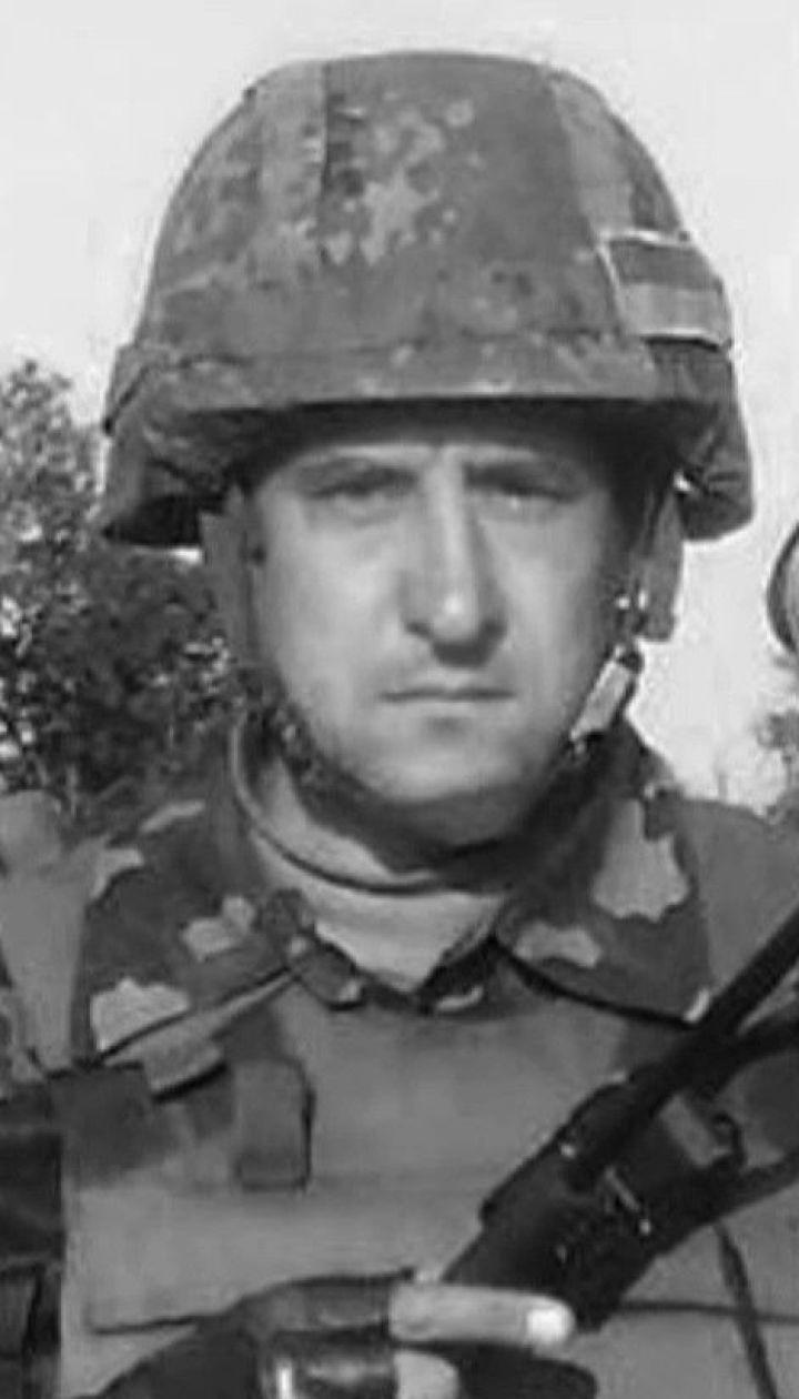 У Києві попрощалися із розвідником, який загинув під час мінометного обстрілу