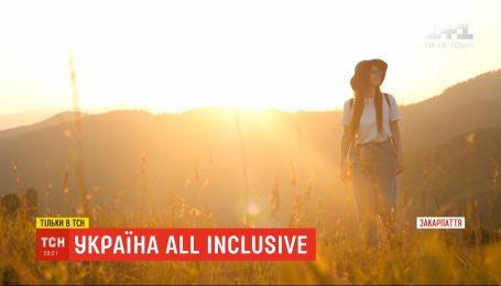 """Украина All inclusive: как """"свернуть горы"""" отдыха в Карпатах"""