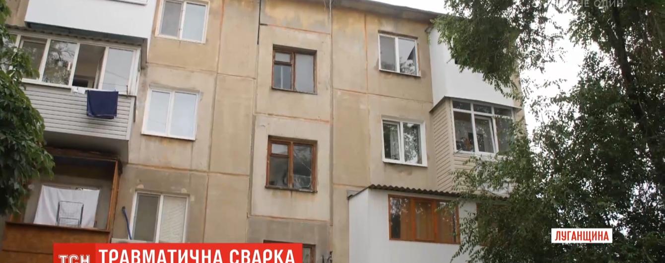 В Северодонецке полицейский, который сбросил с четвертого этажа жену, продолжает ходить на работу