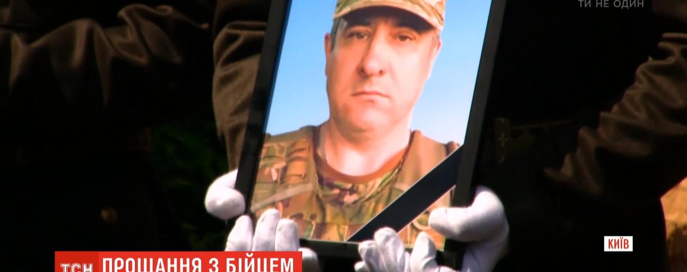 У Києві попрощалися з розвідником Леонідом Добрянським, який загинув під час обстрілу на Донбасі