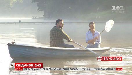 Руслан Сенічкін і Людмила Барбір виїхали на риболовлю