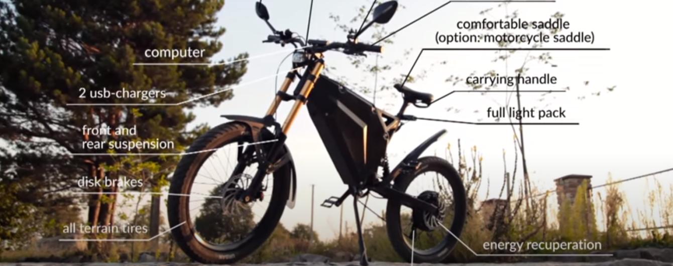 Українська компанія запускає серійне виробництво електровелосипедів