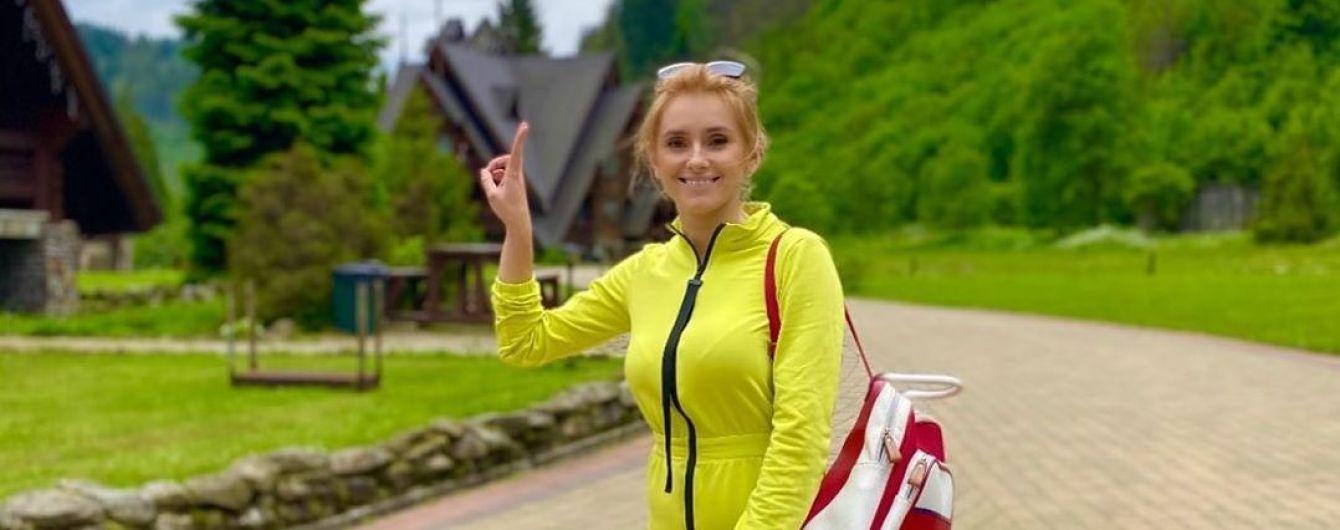 Ирина Федишин рассказала, куда с семьей отправилась в отпуск