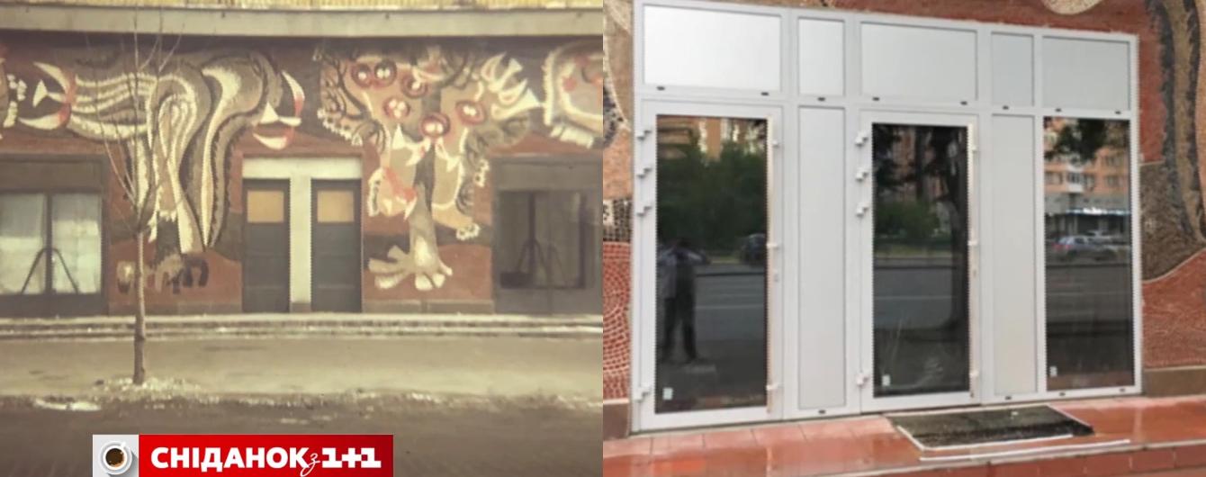 На бульваре Леси Украинки в Киеве арендаторы помещения уничтожили часть мозаичного панно