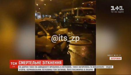 Ночная авария: в Запорожье такси на скорости врезалось в легковушку, есть погибшие
