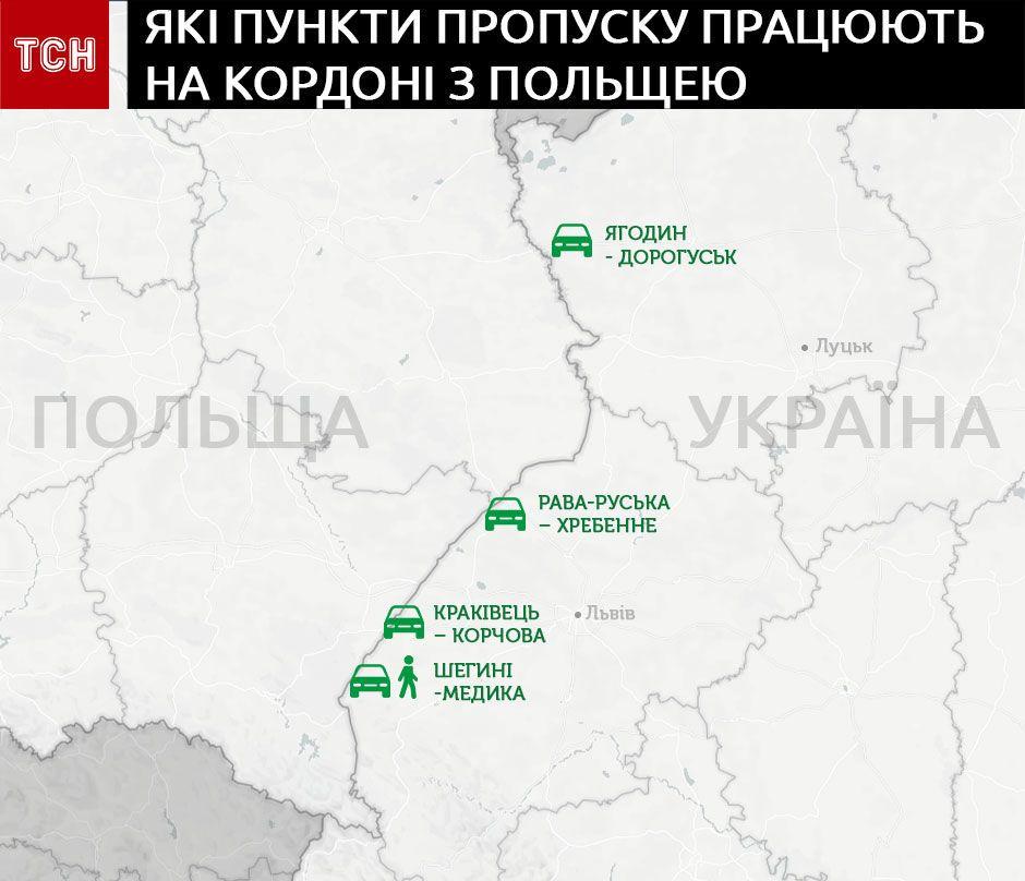Пункти пропуску на кордоні з Польщею інфографіка