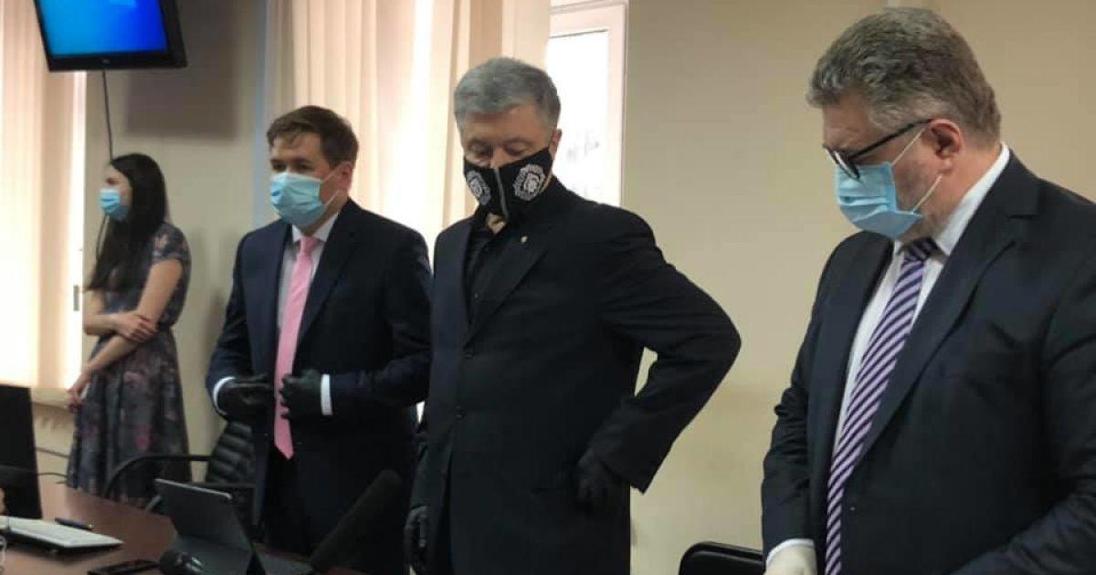 Дела Порошенко: сегодня суд изберет меру пресечения пятому президенту