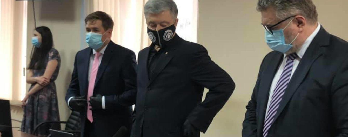 """""""Це треш"""" - Порошенко у суді прокоментував інкриміновану йому справу"""