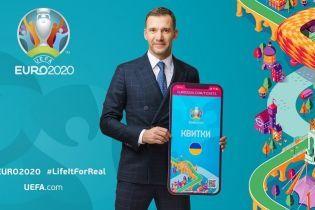 Билеты на Евро-2020: осталась последняя возможность вернуть тикеты