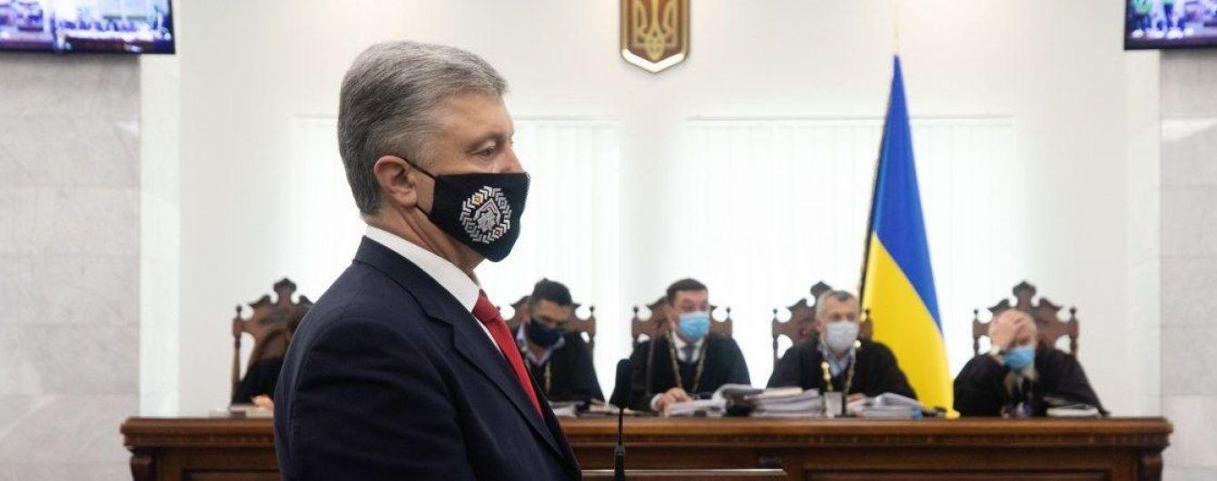 Адвокат Порошенко утверждает, что Венедиктова сфальсифицировала постановление о вручении подозрения экс-президенту