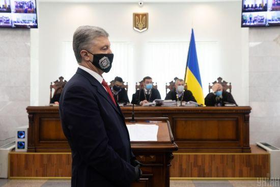 Суд не буде обирати запобіжний захід Порошенку - адвокат
