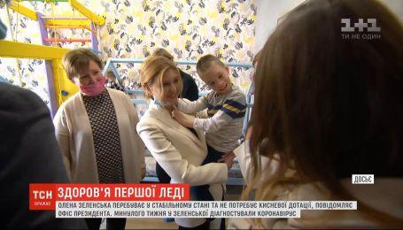 В Офісі президента прокоментували стан здоров`я Олени Зеленської