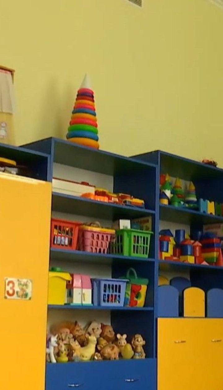Детский сад Ивано-Франковска срочно закрыли на карантин