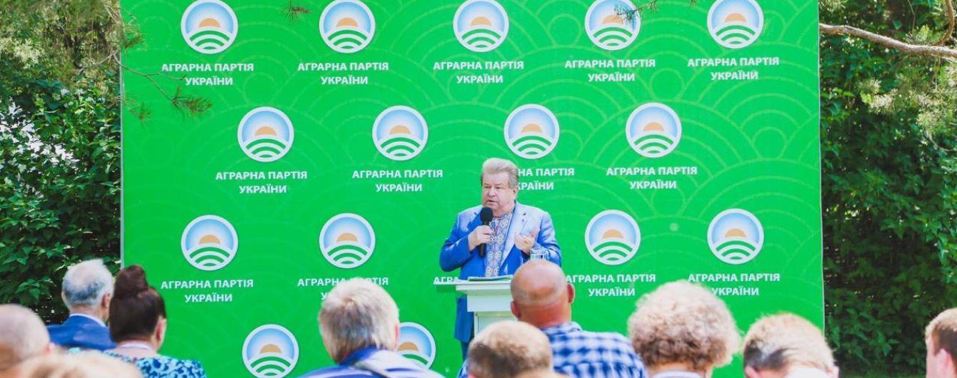 Аграрна партія очікувано переможе на місцевих виборах - екcперт