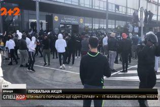 В Париже возникли драки во время открытия нового магазина