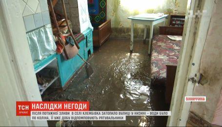 Вода сягала рівня вікон: потужна злива накоїла лиха у селі Вінницької області