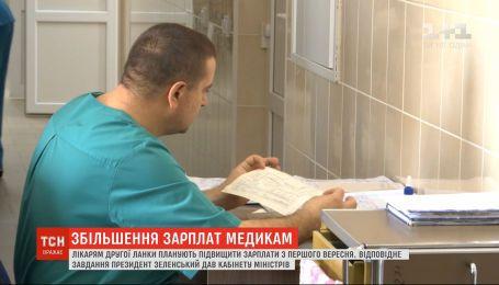 Зеленський дав уряду завдання - збільшити зарплату медикам другої ланки