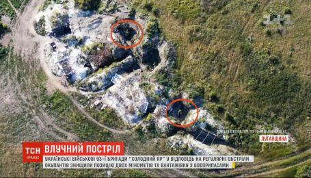 Украинские военные уничтожили позицию боевиков и грузовик с боеприпасами
