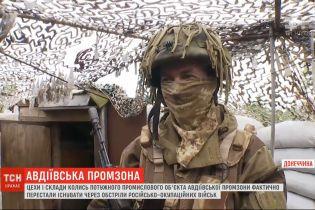 Війна на околицях Авдіївки: знаменита промзона фактично перестала існувати