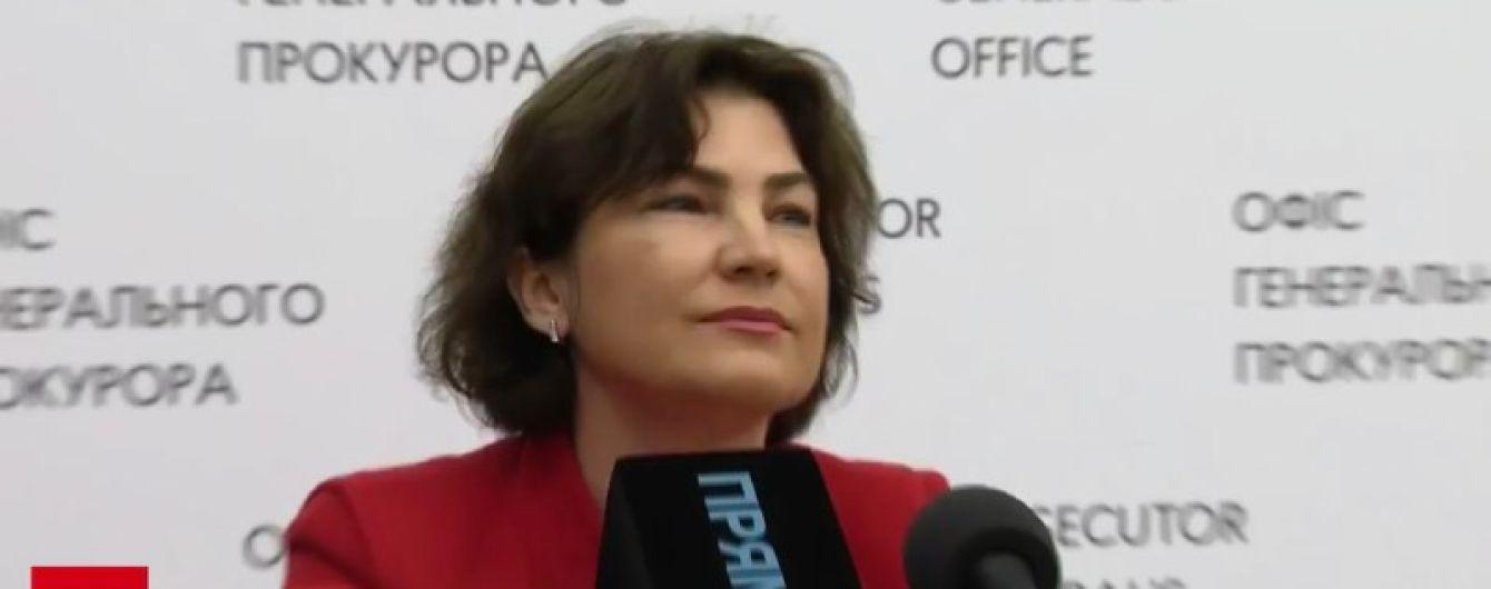 Венедіктова прокоментувала відкриття справи проти Порошенка через Томос та створення ПЦУ