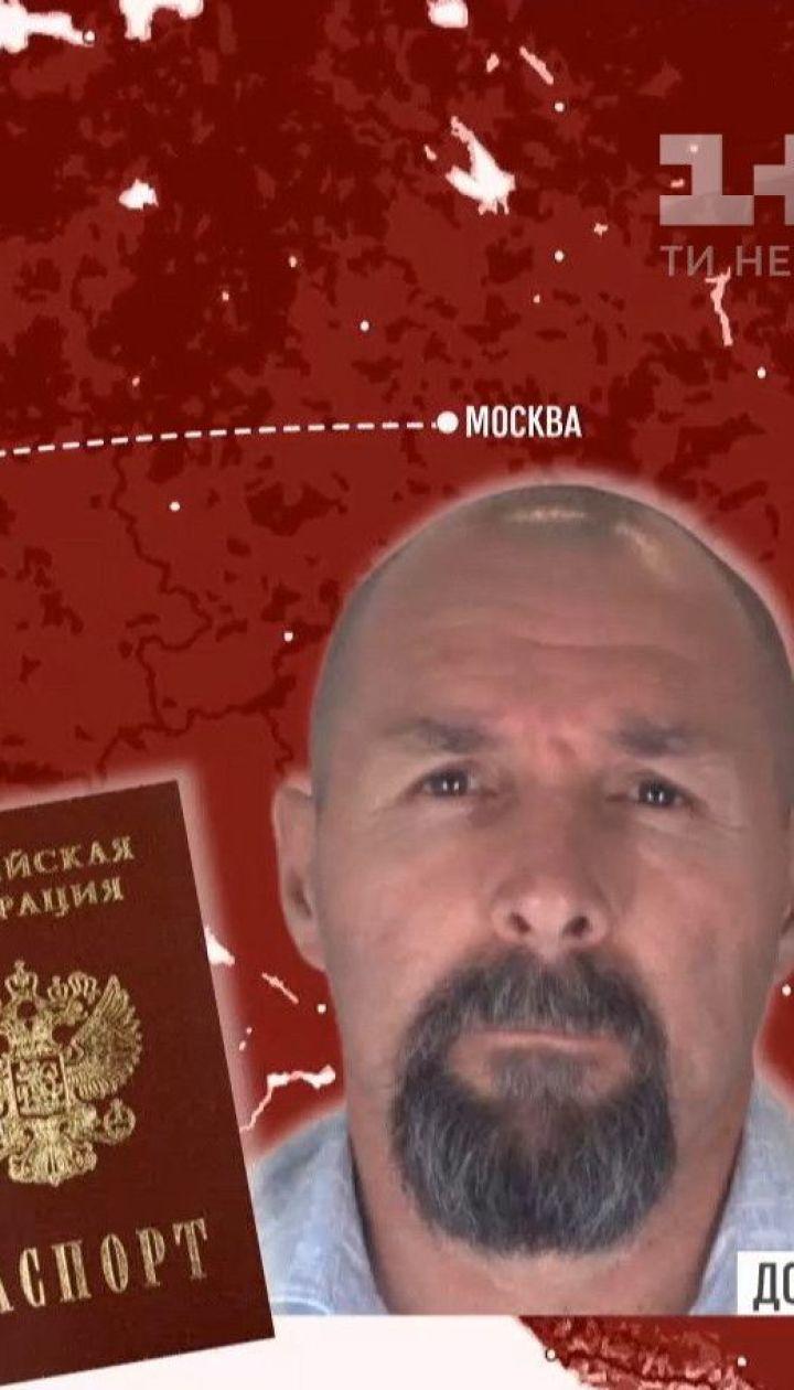 Німецькі слідчі вважають, що вбивство Хангошвілі було скоєне на доручення Москви