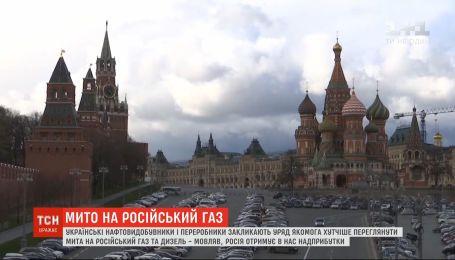 Українські нафтовидобувники вимагають переглянути долю нових мит для імпортованого із Росії дизеля