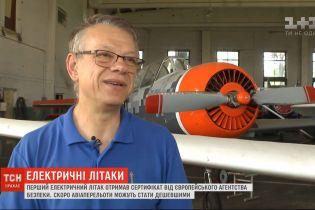 Прорив у комерційній авіації: словенські авіаконструктори побудували електричний літак