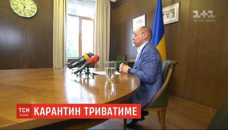 Жодного додаткового послаблення карантинних заходів поки що не буде - Степанов