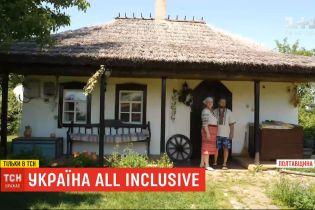 Украина All inclusive: что интересного нашли журналисты в центральной Украине