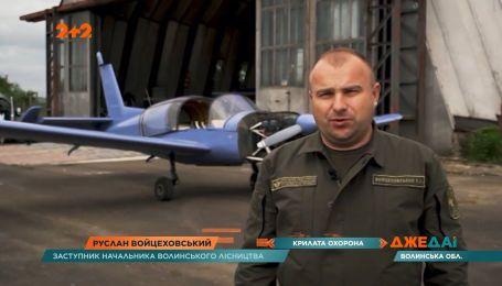 Авіація береться стежити за порядком в українських лісах