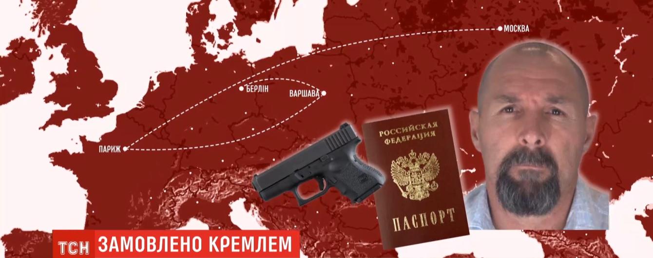 У Німеччині знайшли можливого спільника підозрюваного в гучному вбивстві чеченського командира - ЗМІ