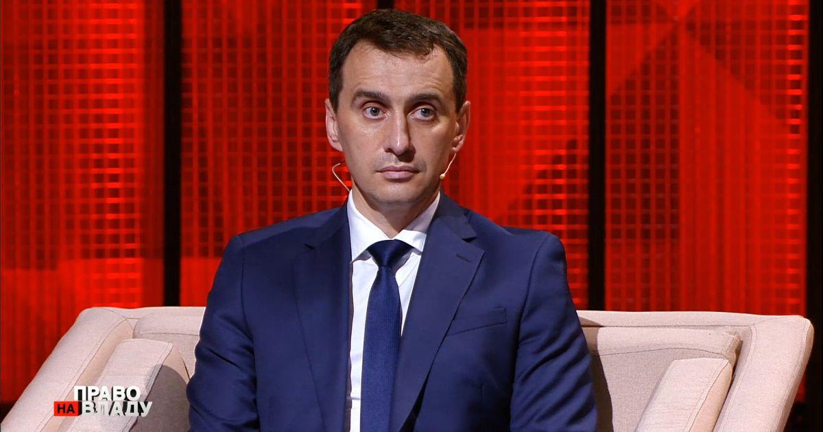 """Ляшко рассказал, возможно ли в Украине повторение """"итальянского сценария"""" с коронавирусом"""