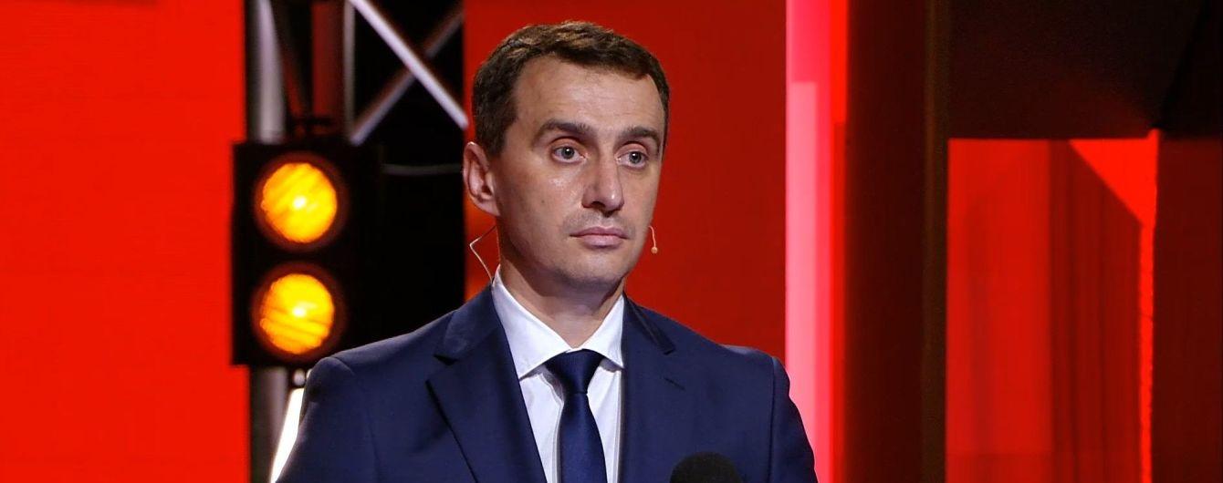Ляшко пояснив, чому в Україні щодня фіксують рекордну кількість заражених коронавірусом