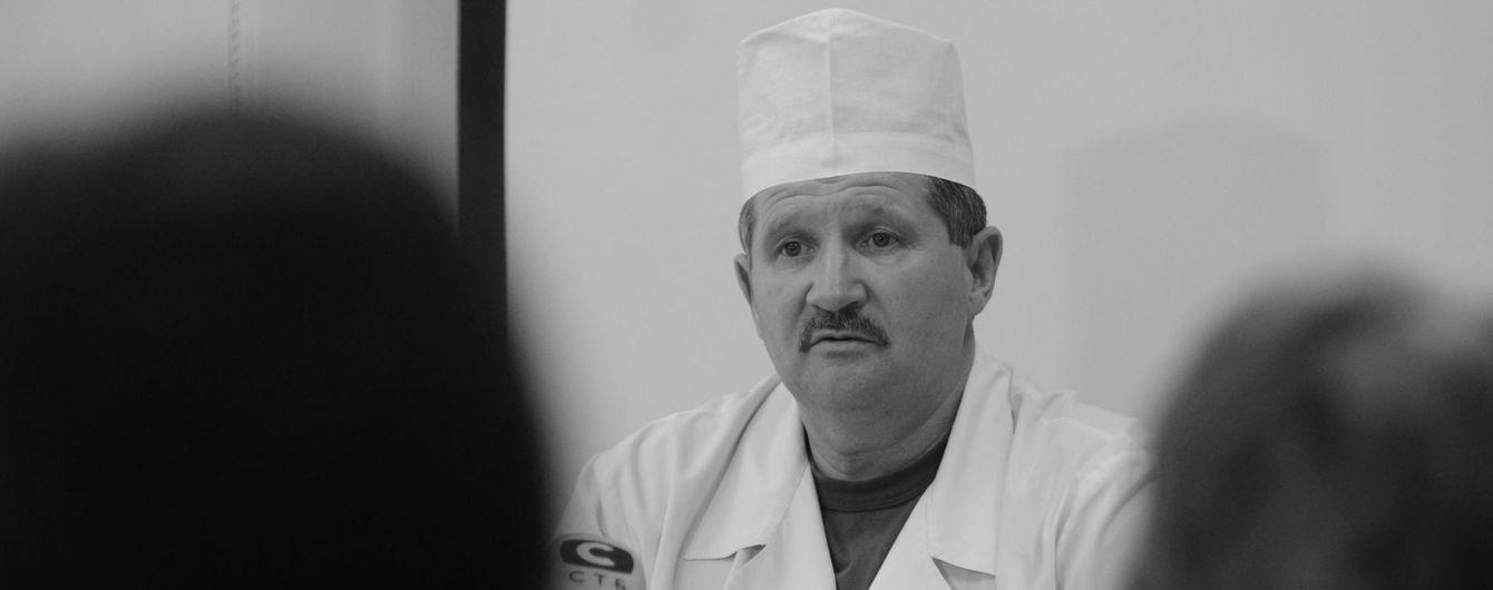 Від ускладень через COVID-19 помер відомий лікар Іван Гайда