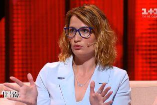 "Мосейчук отчитала Стефанишину за то, что она пришла на эфир ""Право на владу"""
