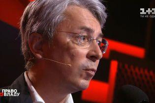 """Ткаченко розповів про запуск проєкту """"#МандруйУкраїною"""""""