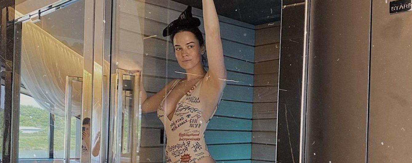 У цікавому купальнику: Даша Астаф'єва показала, як відпочивала за містом