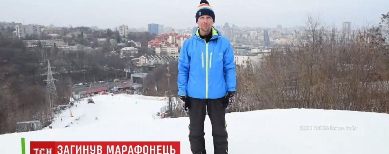 У Японії знайшли мертвим українського тренера з лижного спорту Олексія Борисенка