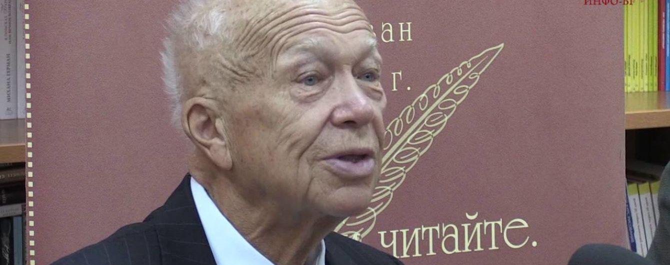 Сын Никиты Хрущева умер в Штатах
