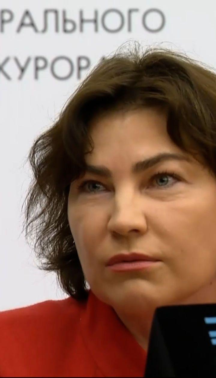 Венедіктова заявила, що Порошенко фігурує у двох десятках проваджень