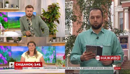 Украина установила антирекорд по заболеваемости COVID-19