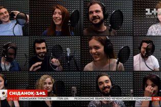 Черновицкие медики записали песню ко Дню медицинского работника