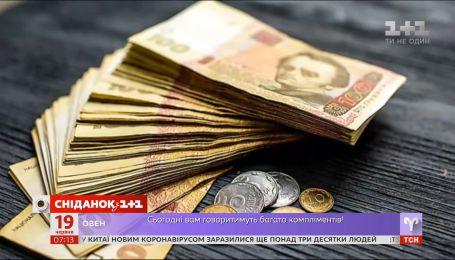 Гроші з фонду боротьби з COVID-19 виділять на ремонт доріг