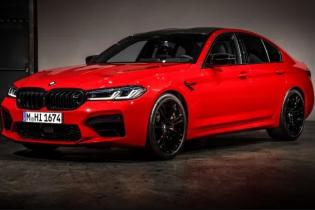 BMW офіційно презентувала новий спортивний седан: названа ціна