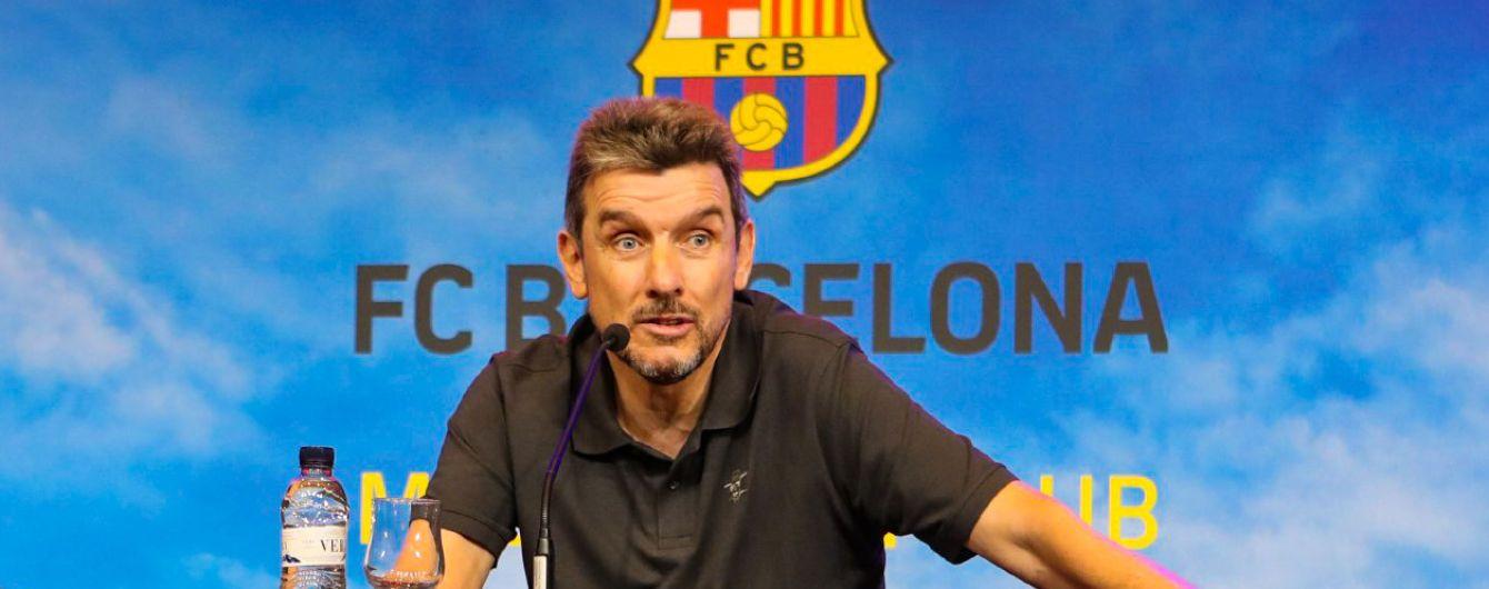 """""""Реал"""" підтримав екстренера """"Барселони"""", у якого виявили невиліковну хворобу"""