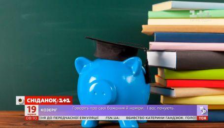 Як зміниться вартість навчання в українських вишах