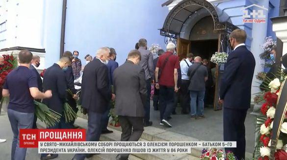 Похорон батька Порошенка_2