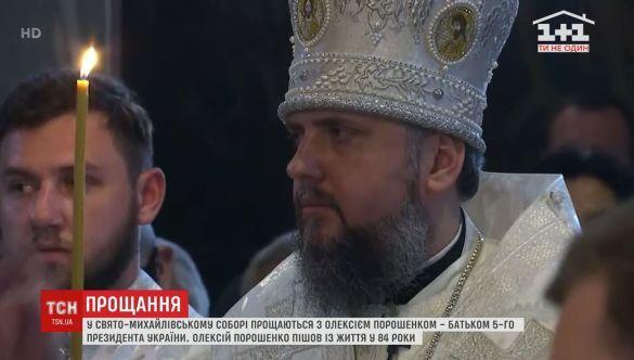 Похорон батька Порошенка_1