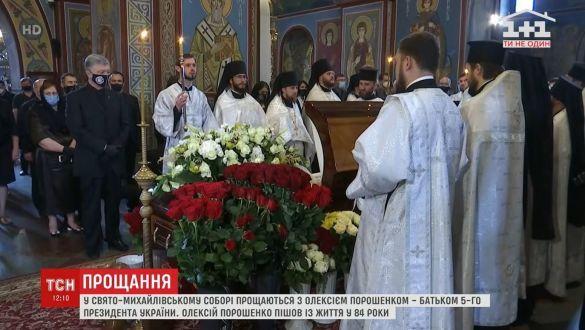 Похорон батька Порошенка_3