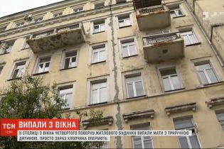 У Києві жінка і її трирічна дитина випали з вікна четвертого поверху